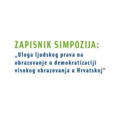 iro-publikacije-zapisnik-simpozija-02